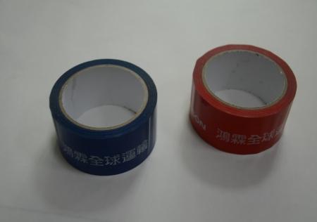三防防伪胶带