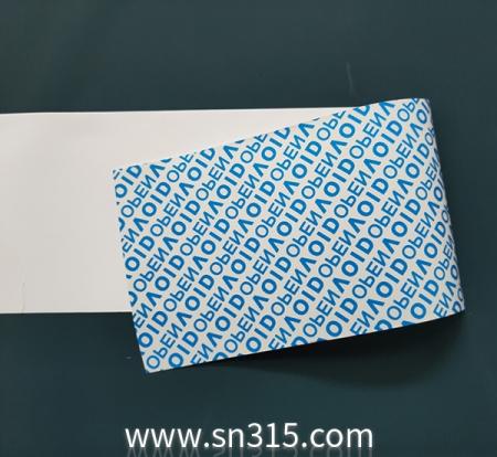 分层易碎合成纸材料